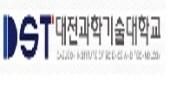 대전과학기술대학교