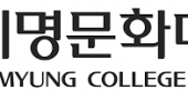 계명문화대학교